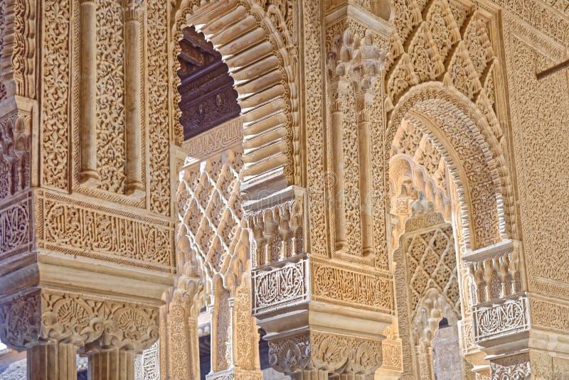 alhambra interior stock photo image 62148409