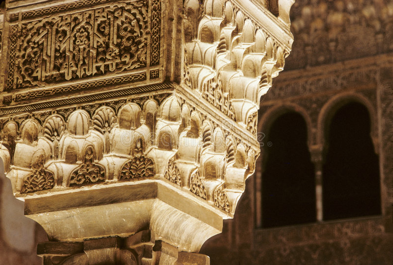 alhambra kapitału obraz stock