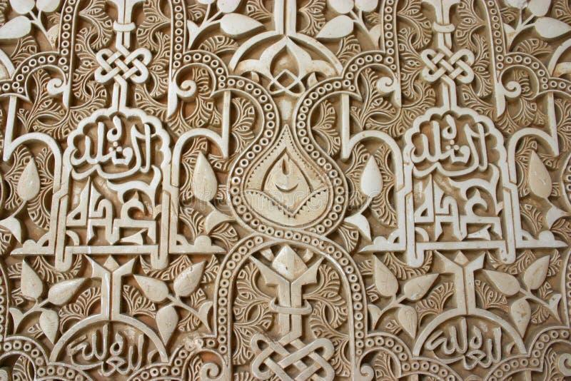 alhambra lättnad arkivbilder