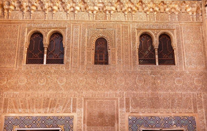 Alhambra Mexuar Courtyard Moorish Wall planlägger Granada Spanien royaltyfri bild