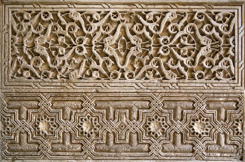 Alhambra muurpaneel stock afbeeldingen