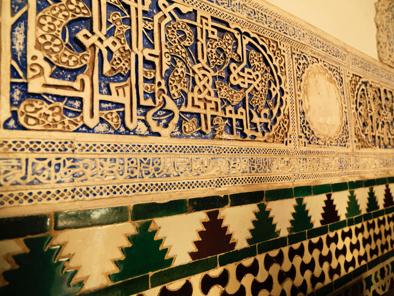 Alhambra pałac Granada, Andalusia, Hiszpania Kwiecień 2015 obraz stock