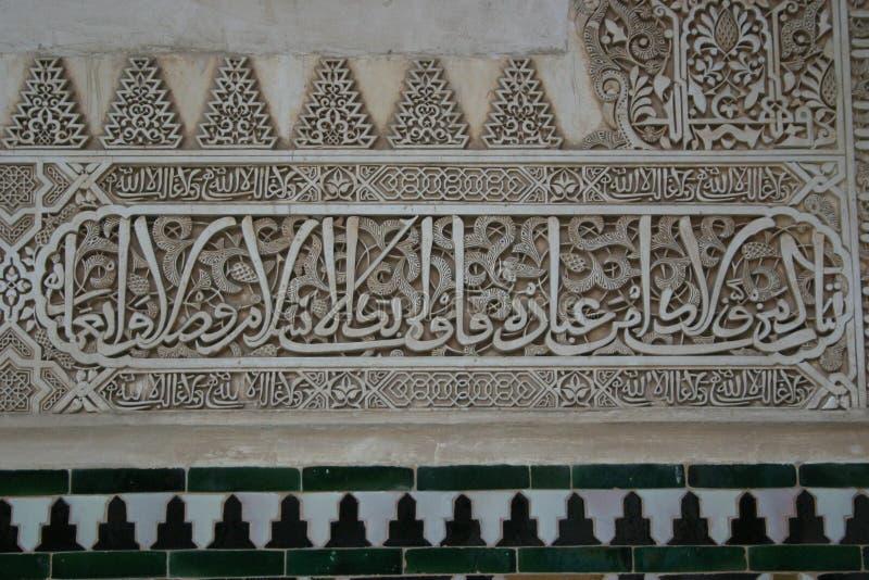 Alhambra pałac w Granada zdjęcie royalty free