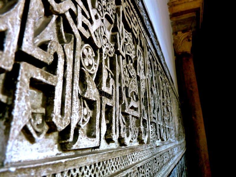 Alhambra Palace Wall Decor fotografia de stock royalty free