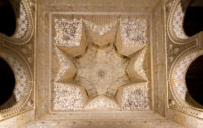 alhambra podsufitowy moorish pałac obraz royalty free