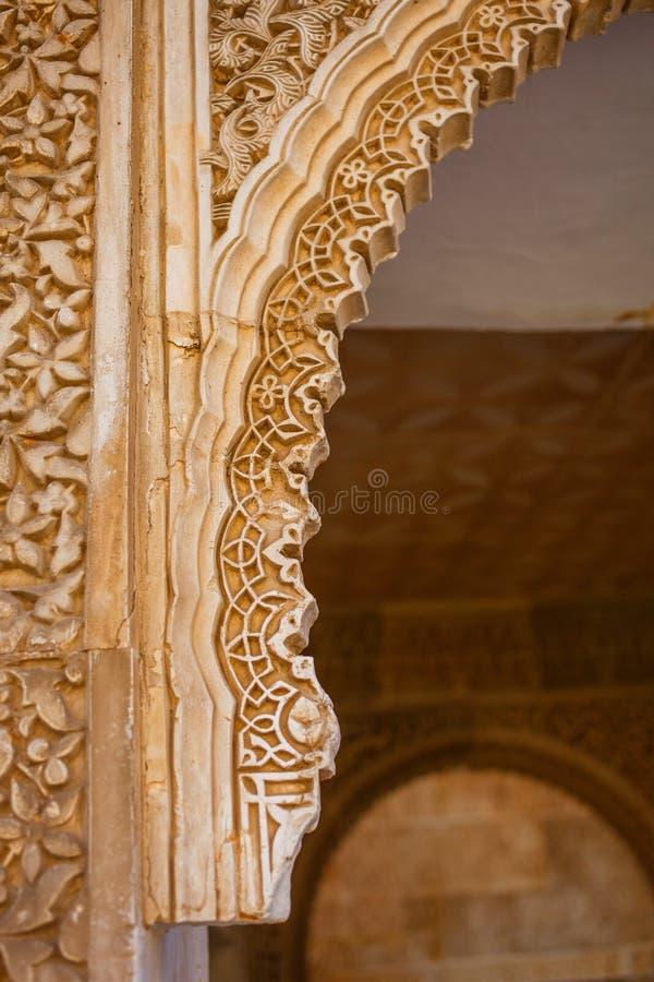Alhambra slott, Spanien royaltyfria bilder