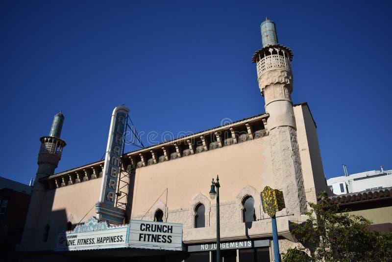 Alhambra teatru chrupnięcia sprawności fizycznej łączna operacja, 1 zdjęcie royalty free