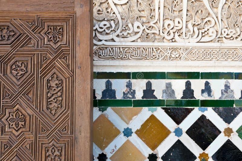 alhambra texturer royaltyfri fotografi
