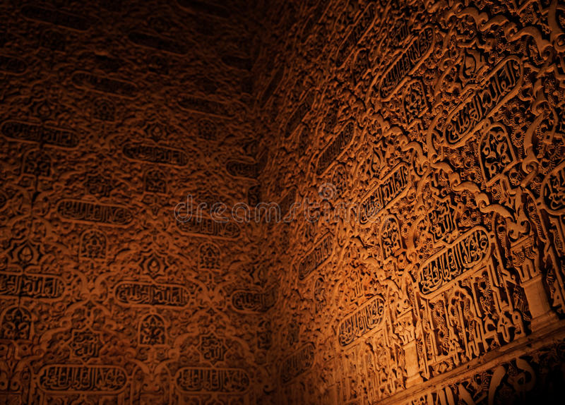Alhambra wall detail royalty free stock images