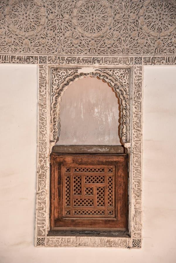 Ali Ben Youssef Madrasa, Marrakesh, Marocco fotografie stock