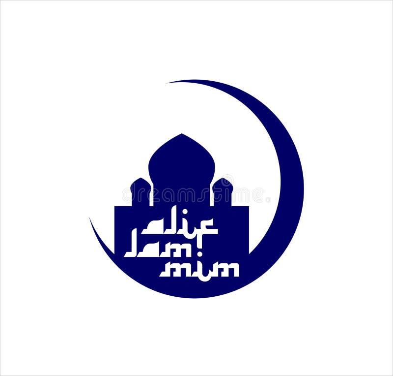 Alif lam mim mosque stock illustration