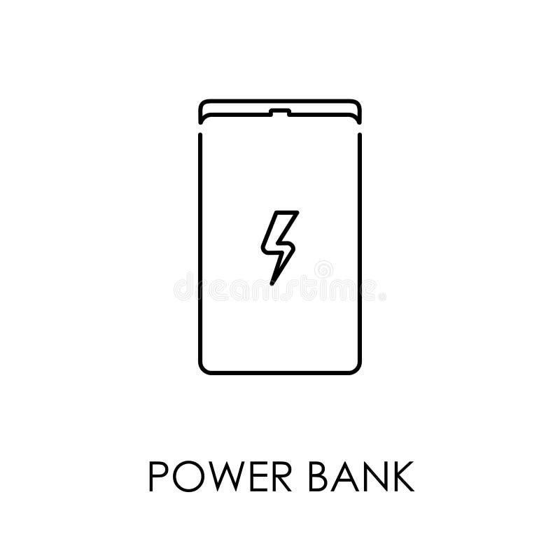 Alimenti l'illustrazione piana di vettore di stile di simbolo dell'icona della banca illustrazione vettoriale