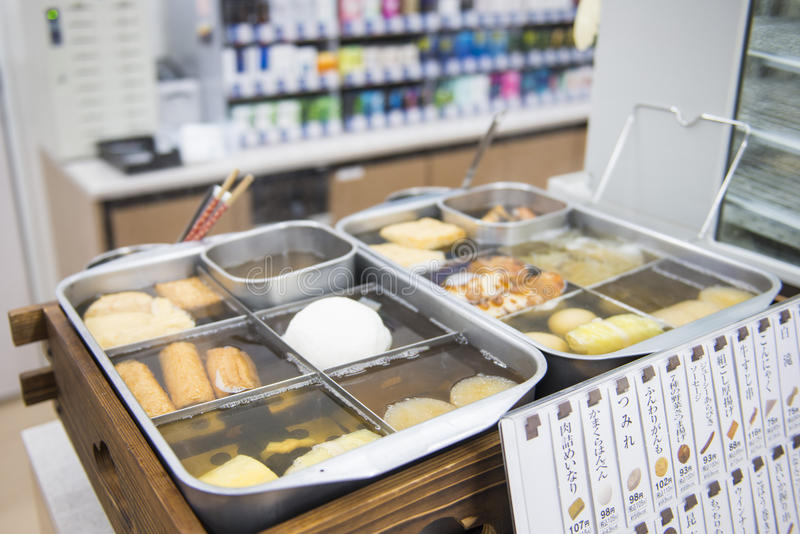 Alimento giapponese della via di Oden immagini stock libere da diritti