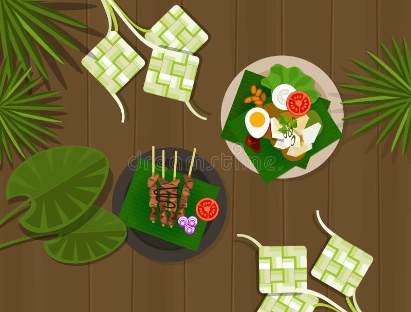 Alimento ied fitri Indonésia do idul do lebaran de Ketupat ilustração do vetor