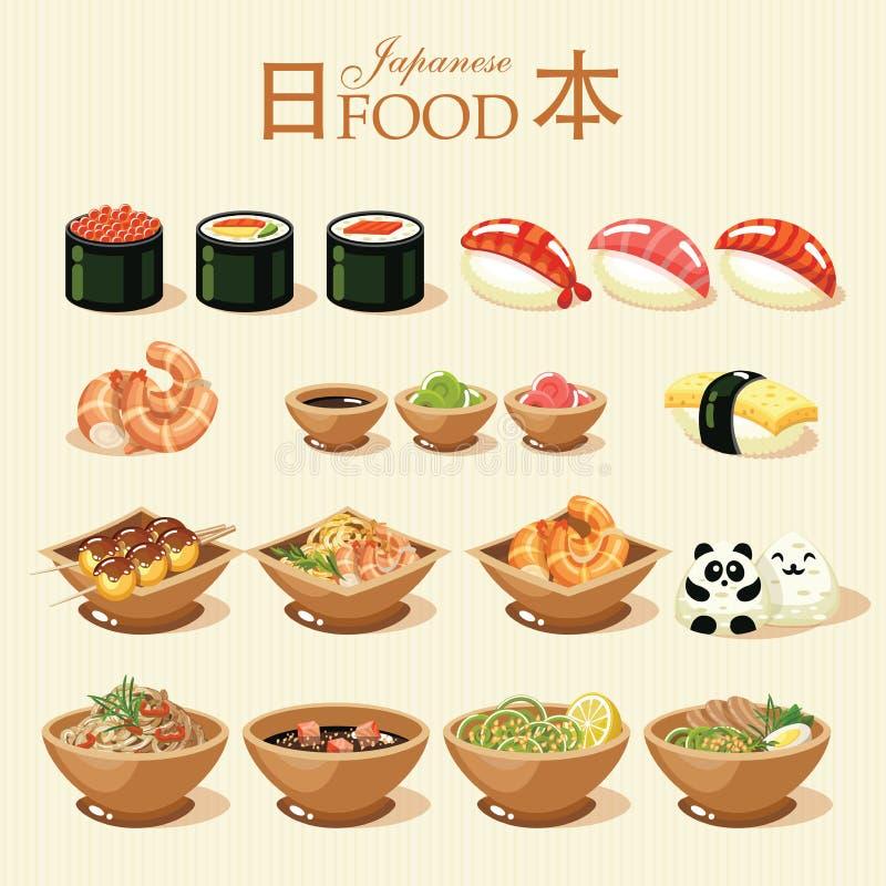 Alimento japonês ajustado no estilo do vintage Terra do sol de aumentação Culinária japonesa ilustração do vetor