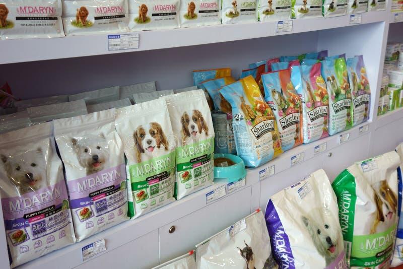Alimento para cães imagem de stock royalty free