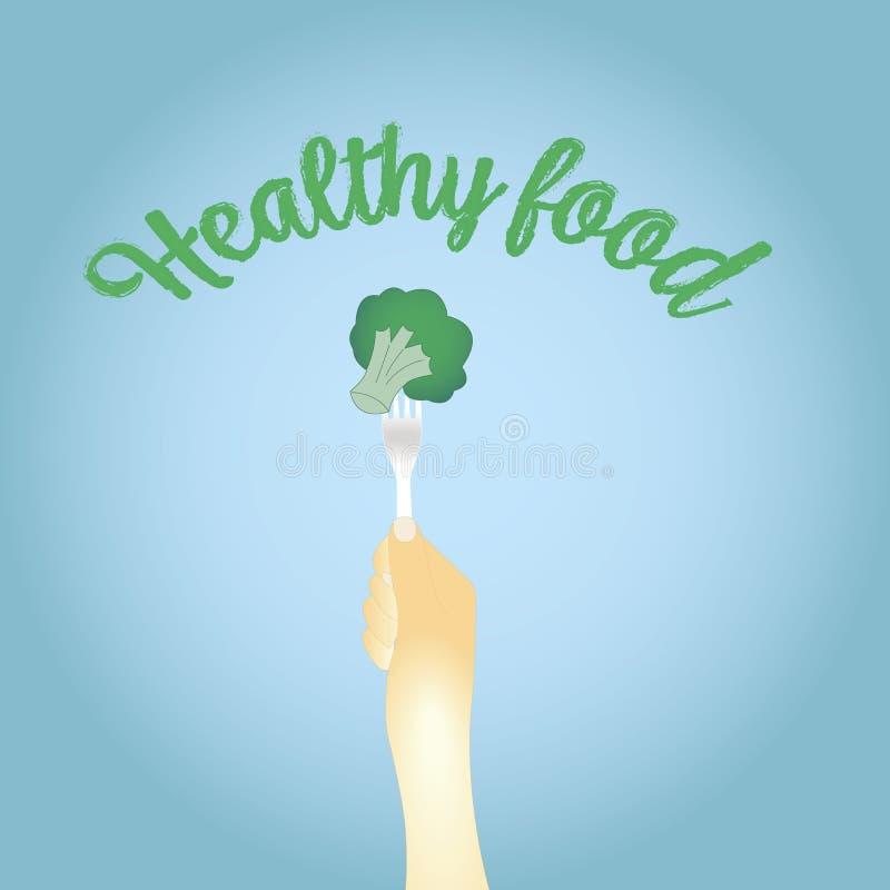 Alimento sano Br?culi en la bifurcaci?n Ilustraci?n del vector ilustración del vector