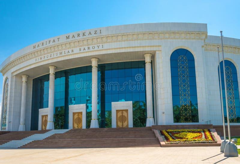 Alisher Navoi图书馆在塔什干,乌兹别克斯坦 免版税库存图片