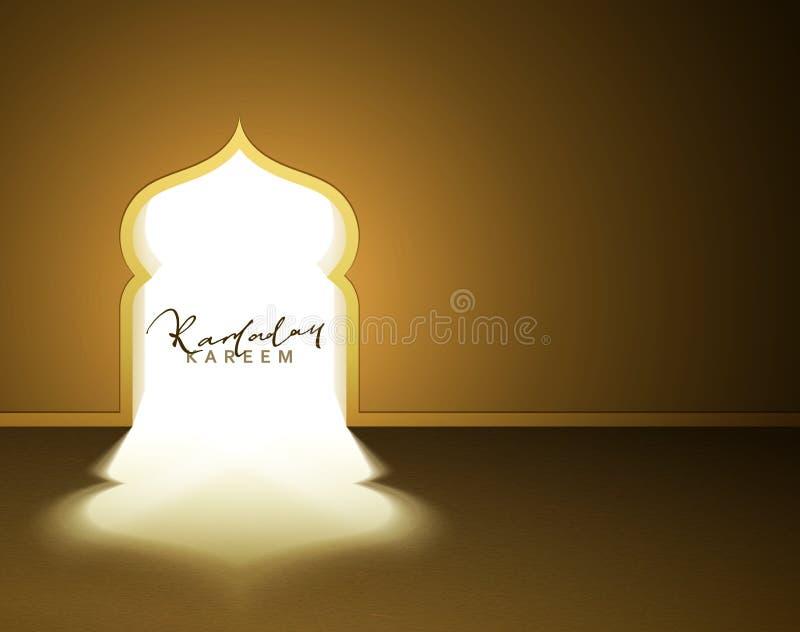 Aliste para diseñar para el día de fiesta religioso de Ramadan Kareem stock de ilustración