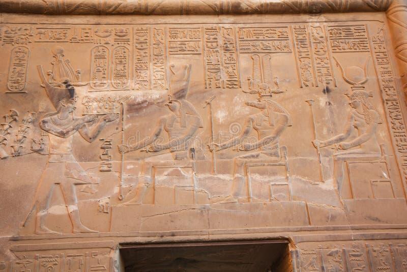 Alivio de Bas de Sobek, de Hathor y de Horus fotos de archivo libres de regalías