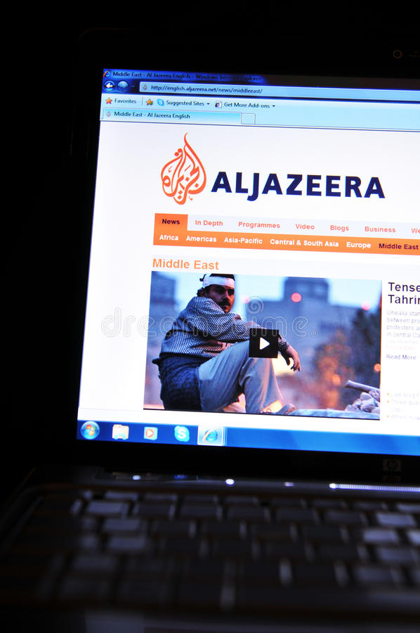 Aljazeera royalty free stock images