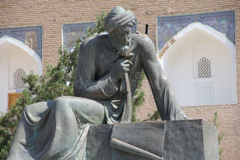 Alkhwarizmi image libre de droits
