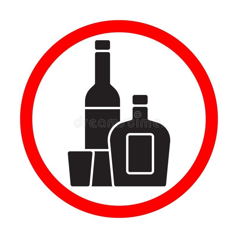 Alkohol butelek sylwetki czarny znak odizolowywający na bielu ilustracja wektor