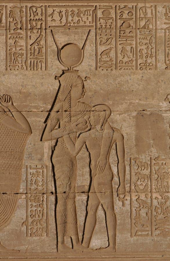 Allégement Ptolemaic images libres de droits