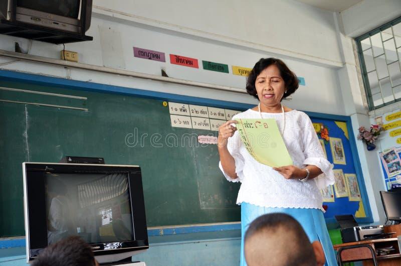 All'insegnante di classe. immagini stock libere da diritti