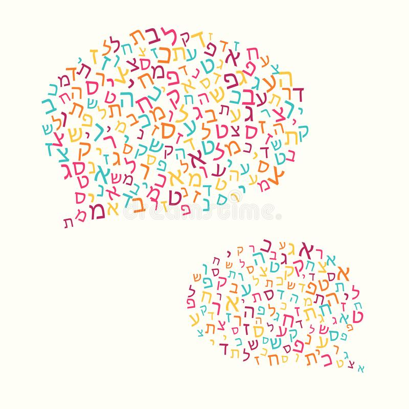 All letters of Hebrew alphabet, Jewish ABC pattern. Speech bubbles as conversation concept stock illustration