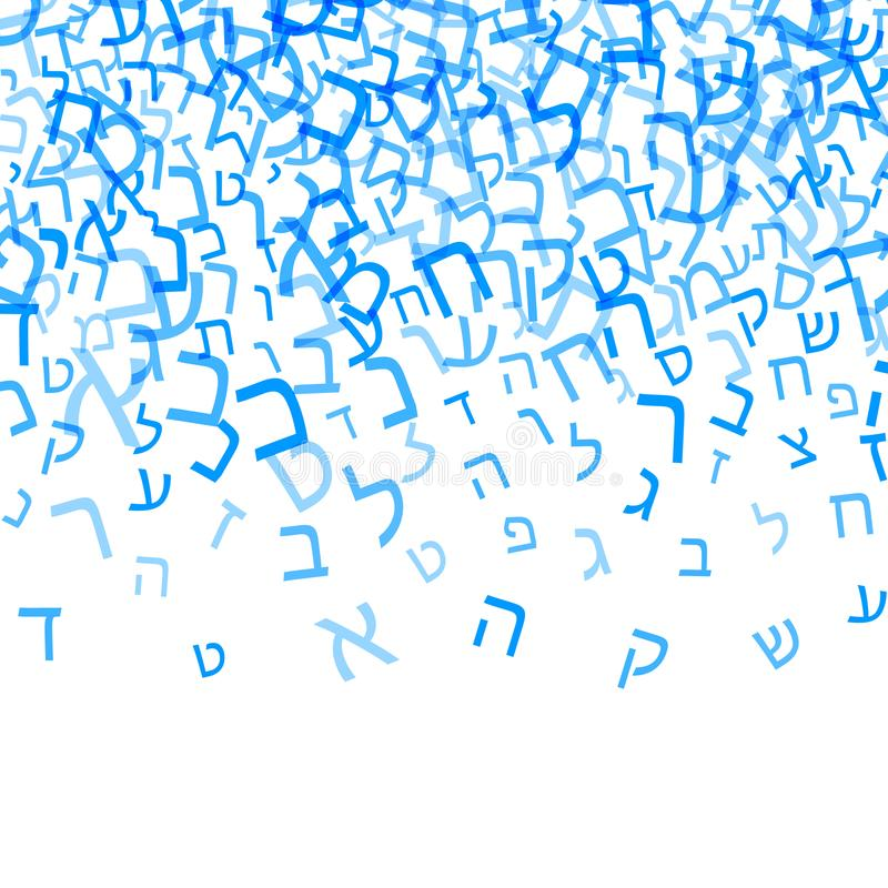 All letters of Hebrew alphabet, Jewish ABC pattern stock illustration