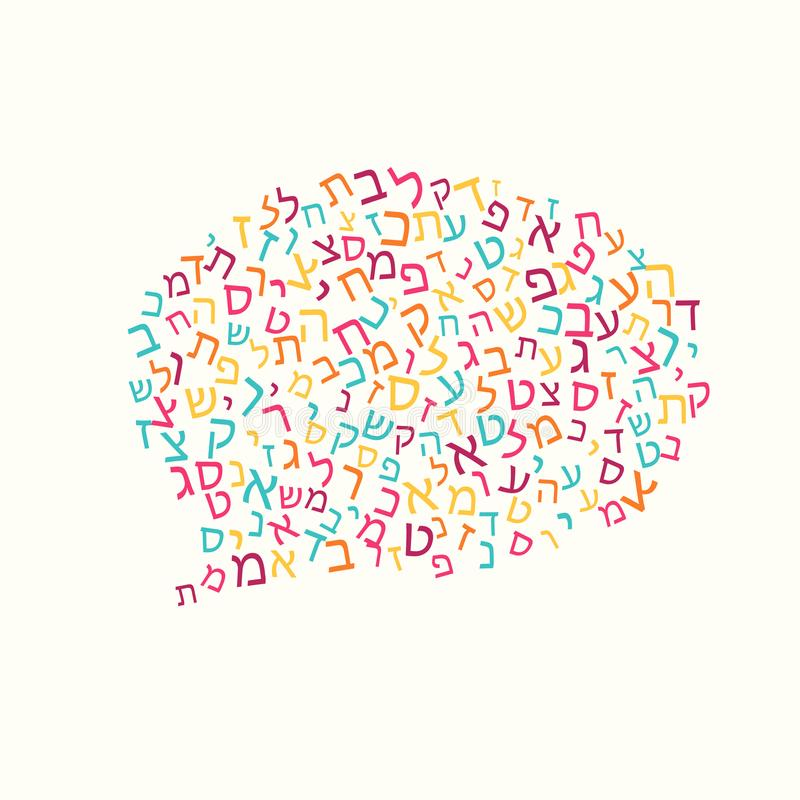 All letters of Hebrew alphabet, Jewish ABC pattern, speech bubble illustration. All letters of Hebrew alphabet, Jewish ABC background. Hebrew letters wordcloud vector illustration