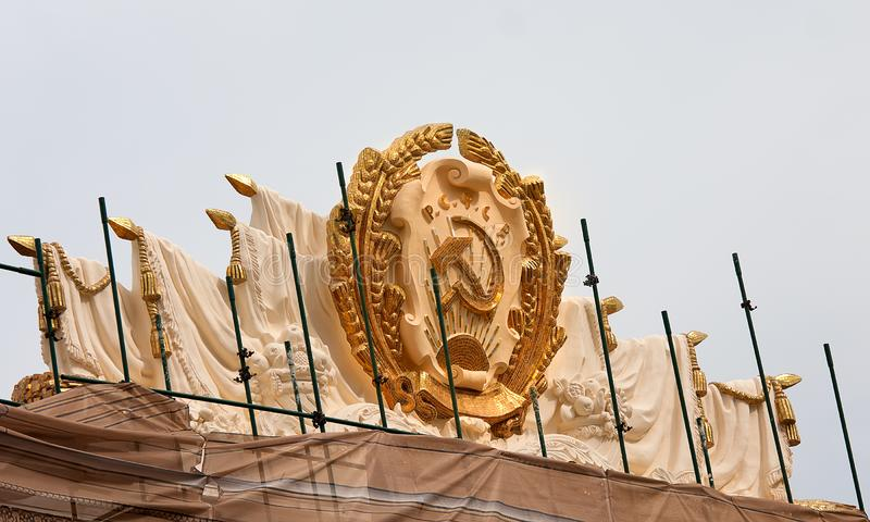 Moscow, Russia. Reconstruction of VDNH. Coat of arms of Russian Soviet Socialist Federative Republic RSFSRÑŽ stock photos