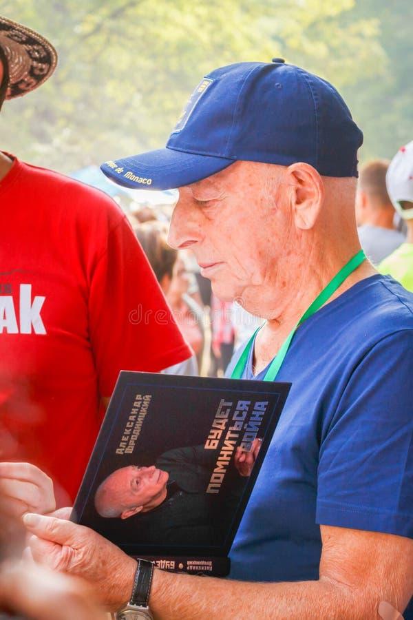 All-Ryssland festival av sången för författare` som s namnges efter Valery Grushin arkivfoto