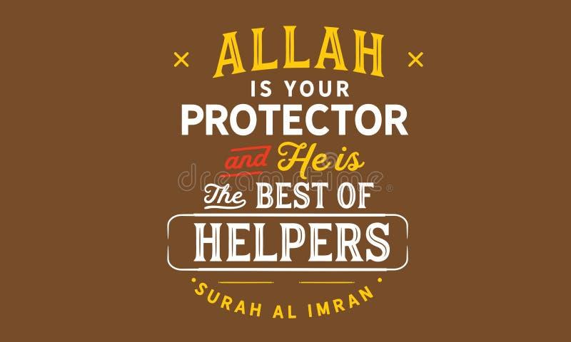 Allah é seu protetor e é o melhor dos ajudantes, al Imran do surah ilustração royalty free