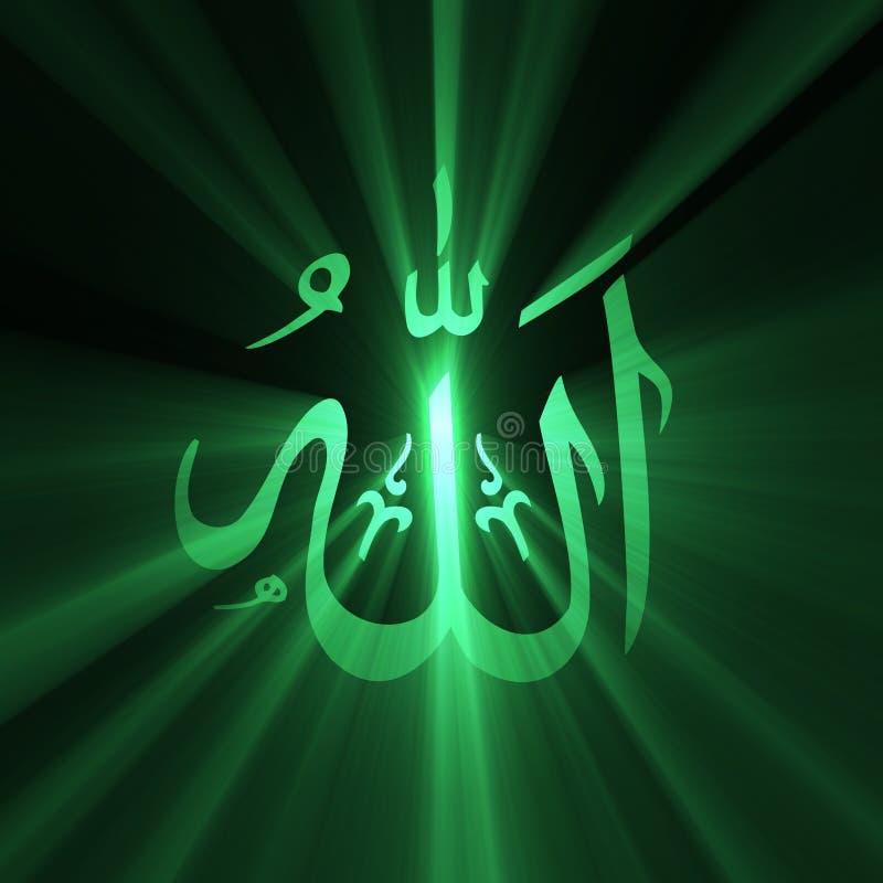 Allah arabic symbol light flare vector illustration