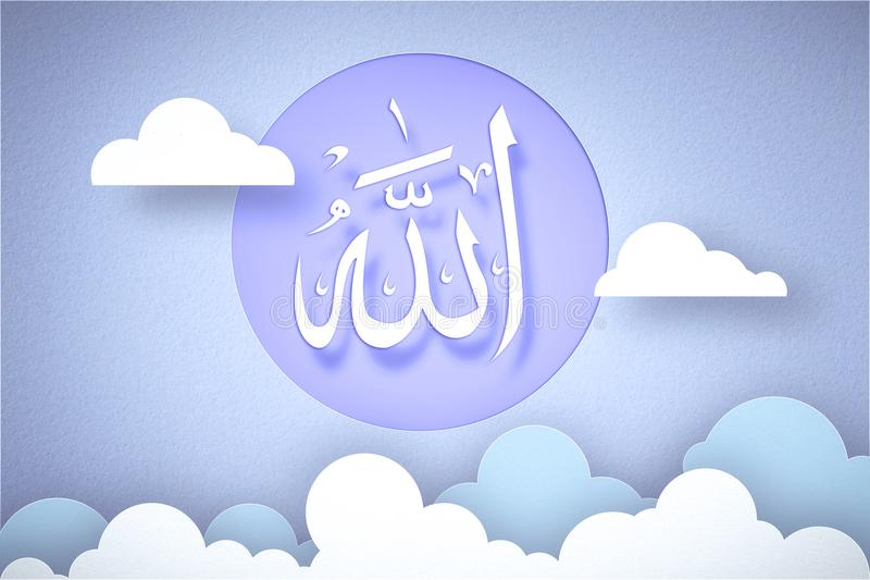 Allah in Arabic Writing , God Name in Arabic sky background. Paper style stock illustration