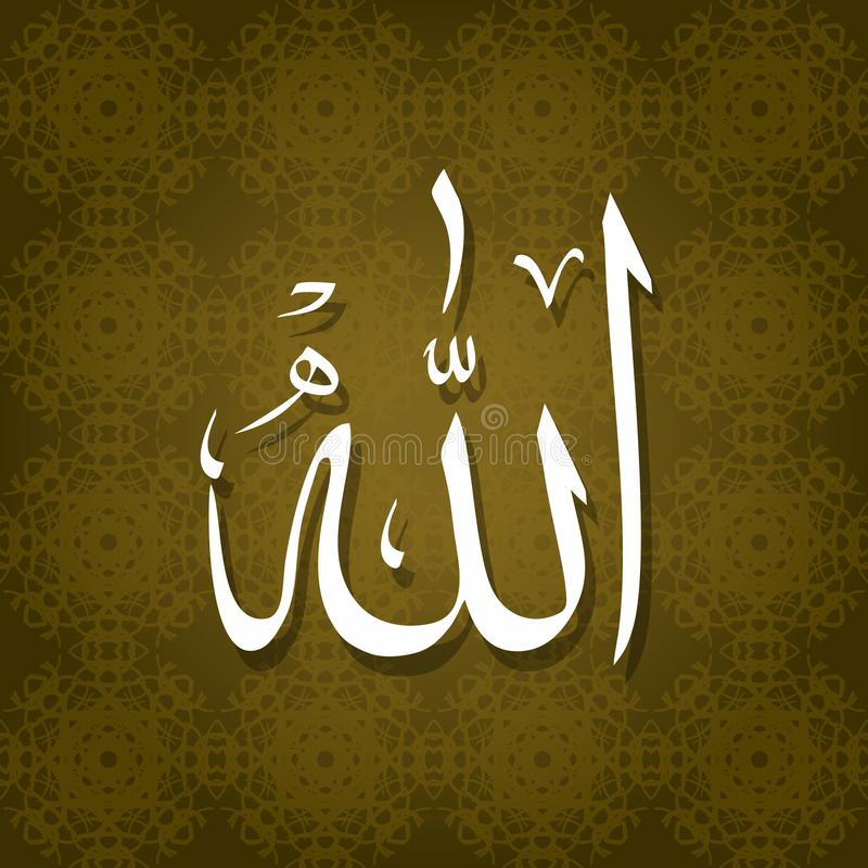 Allah - Calligraphy Arabic Writing Golden Ornament Illustration.  royalty free illustration
