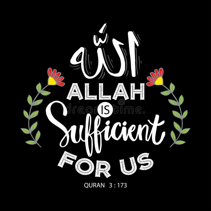 Allah est suffisant pour nous Citations islamiques de Quran illustration libre de droits