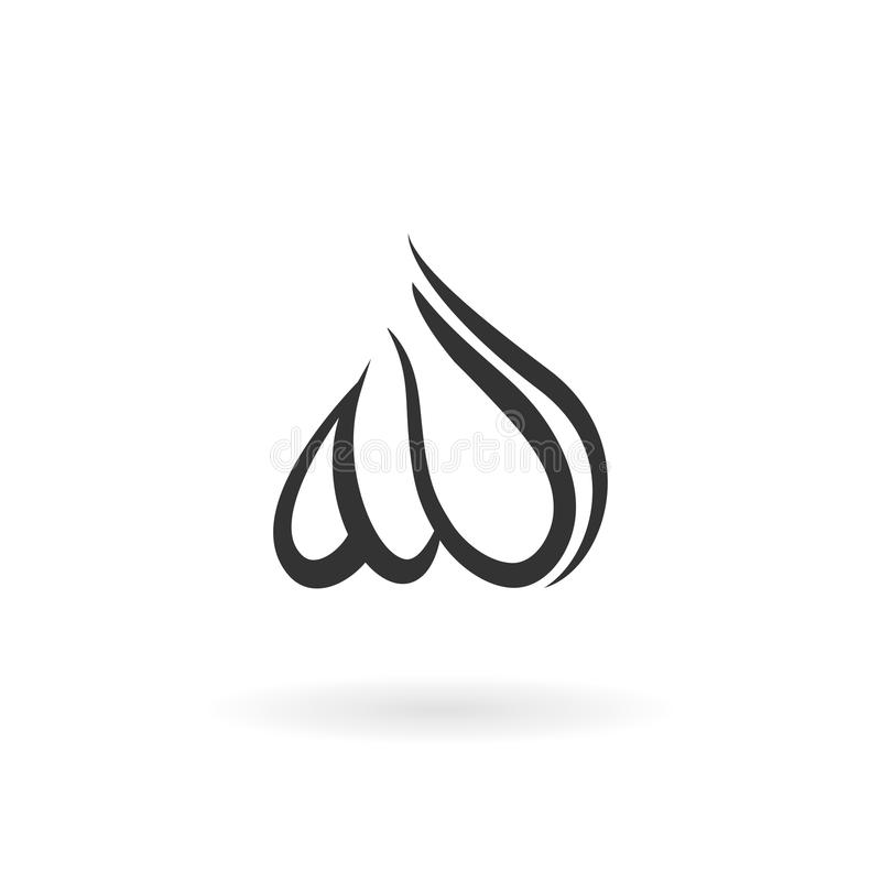 Allah God Of Islam Symbol Stock Illustration Illustration Of