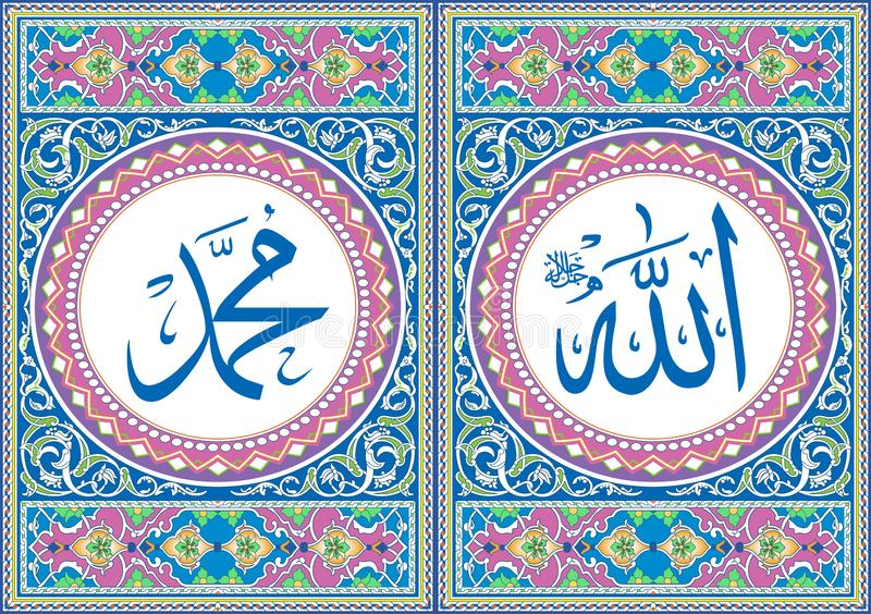 Allah i arabisk textgud på den högra positionen & Muhammad i arabisk text profeten på den vänstra bildpositionen, pop Art Color,  vektor illustrationer