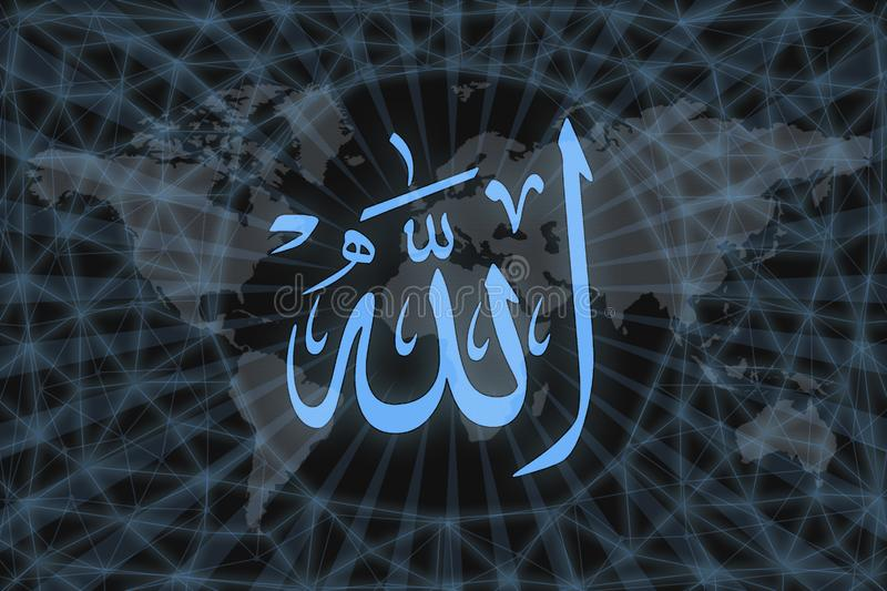 Allah inscription in Arabic, on a black background with a world map and a network. World religion concept stock illustration