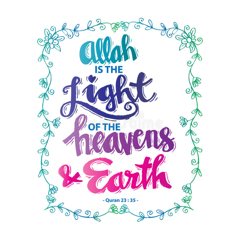 Allah jest światłem ziemia i nieba ilustracja wektor