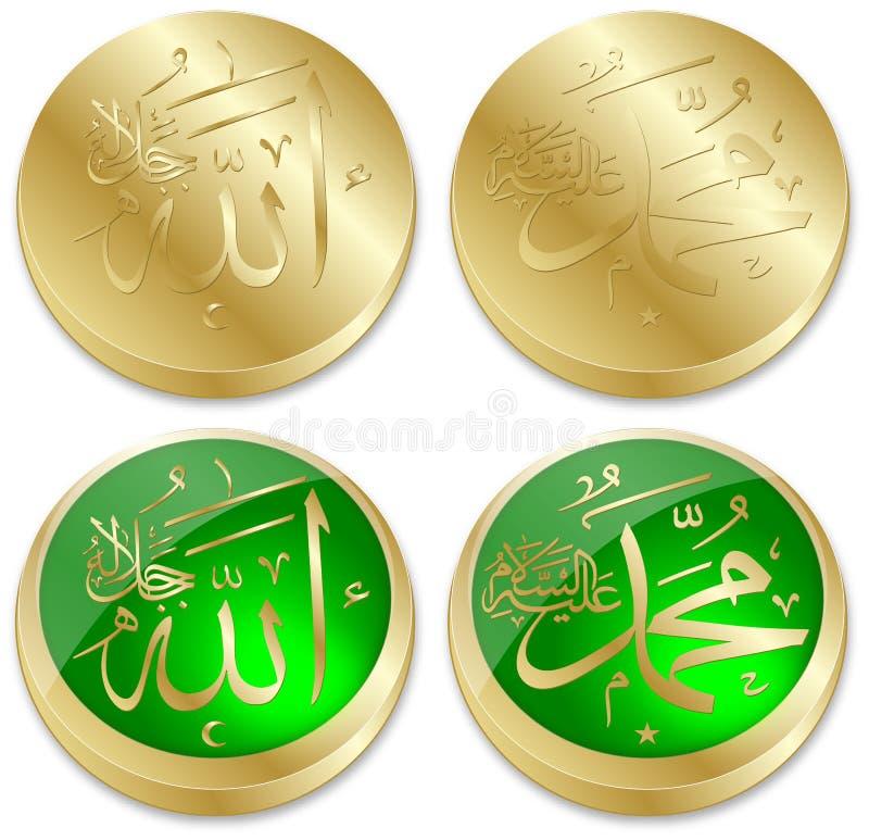 Allah, le nom de Dieu illustration libre de droits