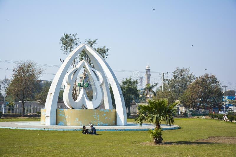 Allah Monument - Iqbal Stadium Faisalabad royalty-vrije stock afbeeldingen