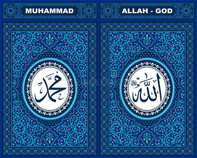 Allah & Muhammad Arabska kaligrafia w Islamskim Kwiecistym ornamencie w błękitnym colur składzie royalty ilustracja