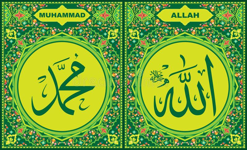 Allah & Muhammad Islamic Calligraphy with green flower border frame stock illustration