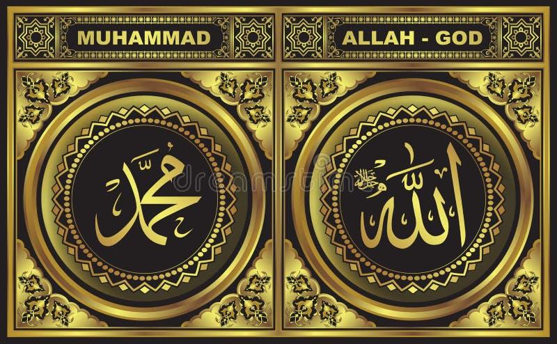 Allah & Muhammad złota rama w Czarnym tle royalty ilustracja