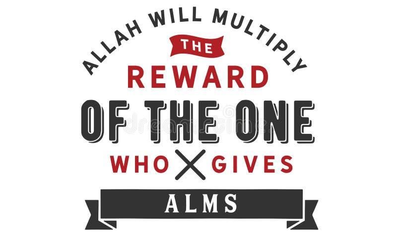 Allah multipliera la récompense de la personne qui donne l'aumône illustration de vecteur