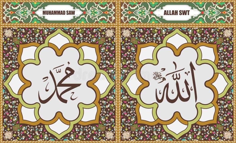 Allah no deus árabe do texto na posição direita & no Muhammad no texto árabe o profeta na posição de imagem esquerda, colo barroc ilustração do vetor